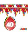 2x 40 jaar vlaggenlijn + ballonnen