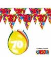 2x 70 jaar vlaggenlijn + ballonnen