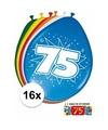 Versiering 75 jaar ballonnen 30 cm 16x + sticker